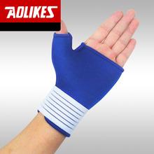 Sport basketball palm protector safe gloves