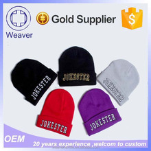 Alibaba Website Embroidered Homies Knight Crochet Beanie Helmet for Sale