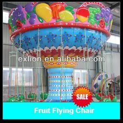 flying chair attractions for kids