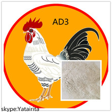 AD3 supply vitamin for animal and poultry