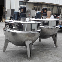 stainless steel double agitator jacketed kettle with temperature control