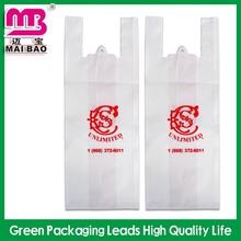 popular and profitable ecofriend tshirt carry bag