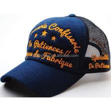 Cool Ventilation Mesh Trucker Ball Cap