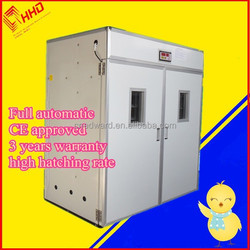 automatic large newest hen house models with CE approved 1320 eggs in stock