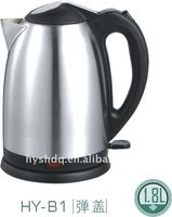2013 Stainless steel electric Kettle(HY-B1)
