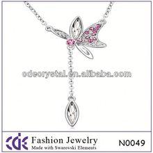 CDE Wholesale hula necklace