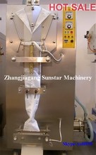 2015 hot sell factory direct milk pouch filling machine