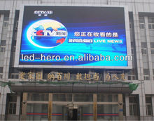 2012 hero P10 full colorl outdoor led TV wall in Beijing