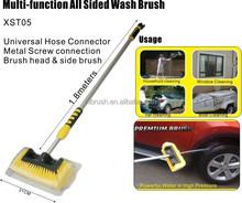 all sided car wash brush