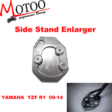 Motoo - Motorcycle Side Sand Enlarger For YAMAHA YZF R1 2009-2014