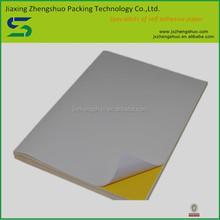 Bottom price offset printing art adhesive label sticker