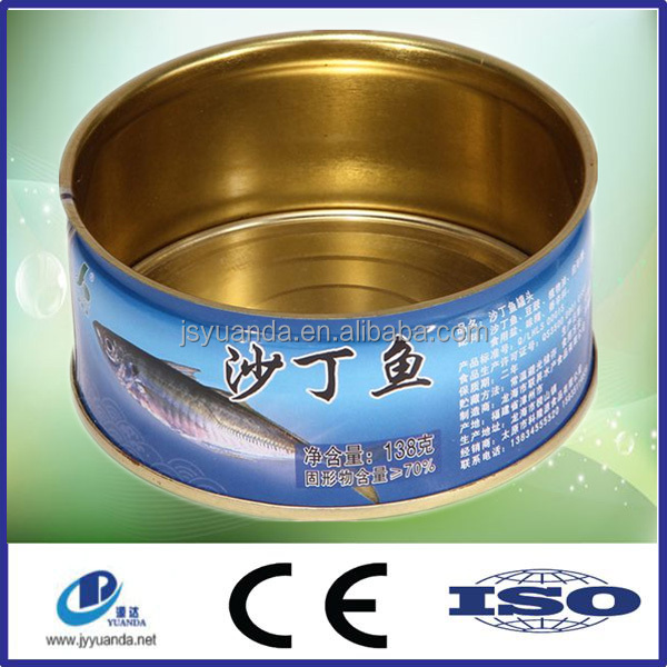 Hight quality empty tin can for sardine buy sardine tin Empty sardine cans
