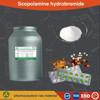 99% Scopolamine powder with good price (hydrobromide and butylbromide salt)
