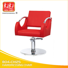 red barber chairs.Salon Equipment.Salon Furniture.200KGS.Super Quality.Hairdressing Chair