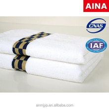 China Top 10 towels' supplier jacquard weave white hotel bath towel