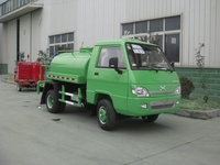 Best Sale FOTON Mini 4x2 1000-2000 Litres Small Water Sprinkler Truck