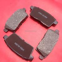 Supply No asbestos Brake Pad D1259 for MAZDA (CX-7/9)