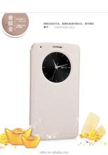 Nillkin V-series Mobile Phone Leather Flip Case For LG G3