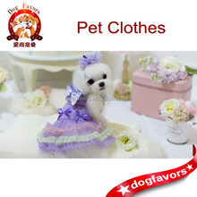 2015 new spring and summer clothing colorful pet cats and dogs bow lace skirt