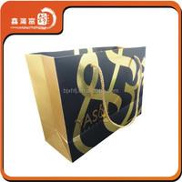 small sawdust custom t shirt packaging bag