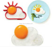 Creative products sun and cloud shaped cooking silicone egg mold