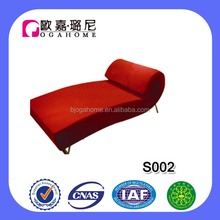 Alibaba comfortable red modern China beauty lounge chair