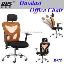 2015 wholesale modern Mesh covering and metal Swivel rocking recliner office Chair can be leaning sleeping chair B478