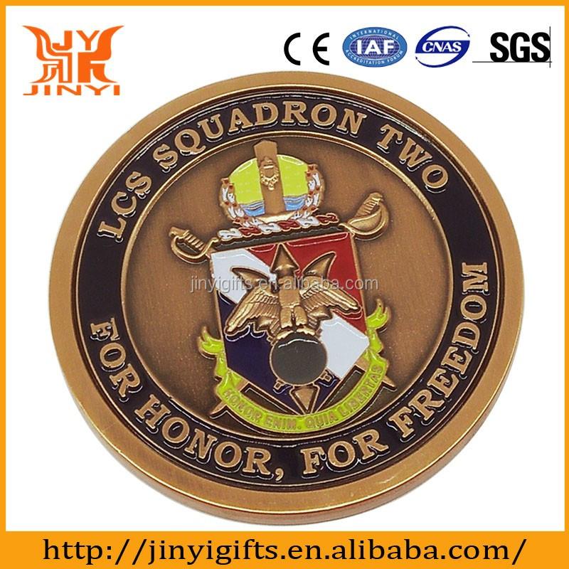 coin 8473