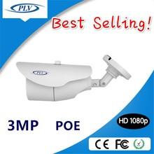 Best sale onvif ip cctv wdr security waterproof cctv 3mp hd camera ip poe 3m