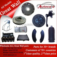 great wall haval suv parts wingle pick up parts c30