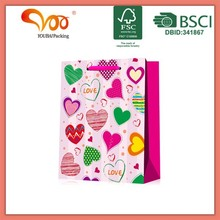 Yiwu Youbai CMYK/Pantone Color Paper Gift Bag,Printed Paper Bag,Gift packaging Bag