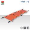 YXH-1F5 Medical Portable Stretchers