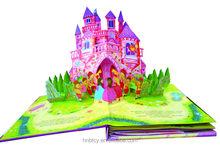 offset printing pop-up book