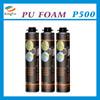 750ml spray foam polyurethane expanding foam adhesive