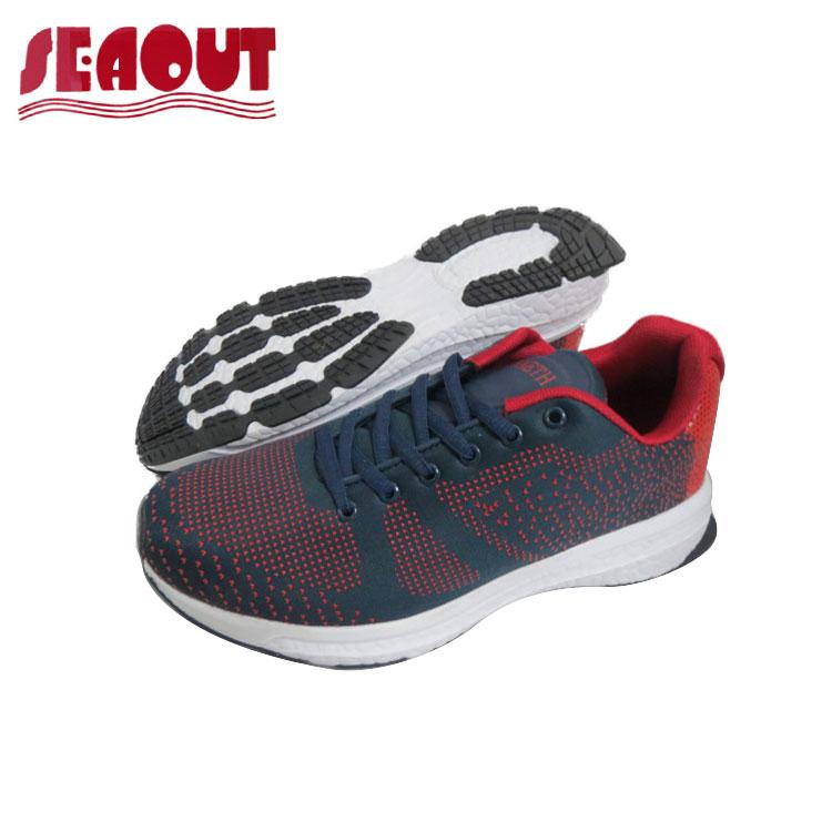 comfortable beautiful antiskid durable best sport shoe