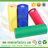 China wholesale factory supply pp spunbond non woven polypropylene fabric