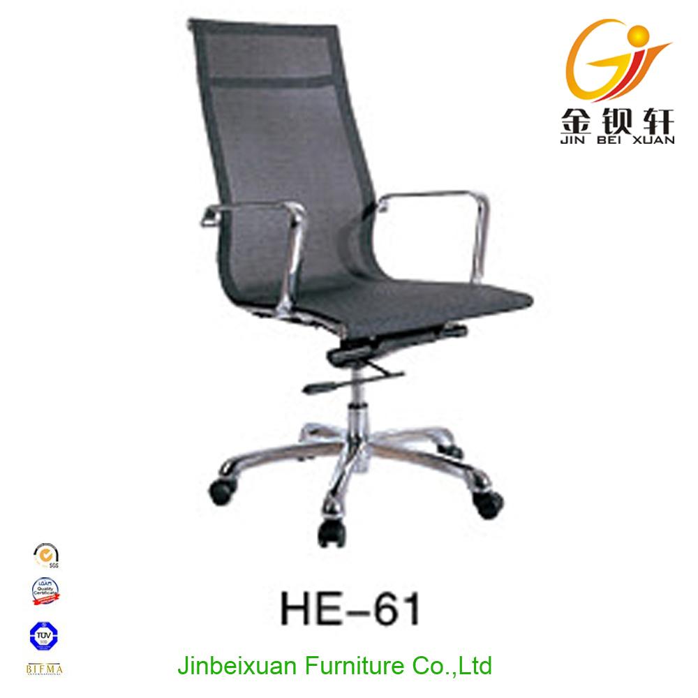 High Back Ergonomic Office Mesh Chair Swivel Chairs Buy Office Mesh Chair S
