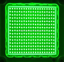 big watts 300w green led modules