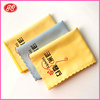 Trade international Music center world traditional Harpsichord music Instrument cleaning cloth