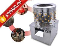 Thicker pedestal Stainless steel cheap price commecial chicken poultry equipment/plucker