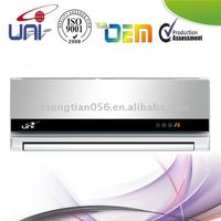 wall split air conditioner(CE,CB)