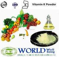 Hot Selling Free Sample Pure Vitamin K1 Powder Food Contain Vitamin K Natural Fruits Vitamin K1