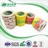 Clients Custom Printing Rice paper tape DIY Usage OEM printing tape