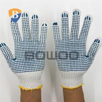 2015 new 7G work glove cotton glove industrial glove