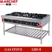 8 Burners Free standing type Commercial Kitchen Restaurant Equipment/Gas Cooker/Burner/Stove Range.Free standing