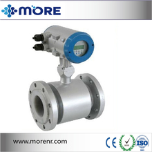 New design price electromagnetic flowmeter from China manufacture