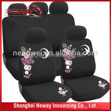 wholesale 2015 new universal full seat car seat cover
