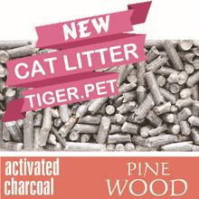 10L 2015 new best clean activated carbon pure pine wood cat litter dust-free