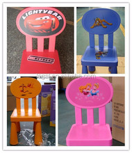 outdoor bar stools,hand painted chair, plastic chair