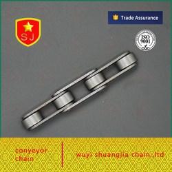 used conveyor chain slat conveyor chain